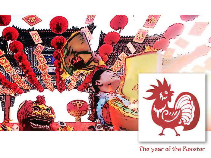 chinese new year 2017 iconYES